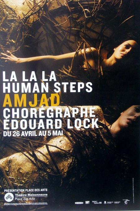 lalala-human-steps-amjad-poster-vintage-poster