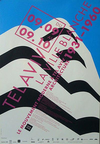 Centre De Design De L'UQAM, Tel Aviv Exhibition Poster