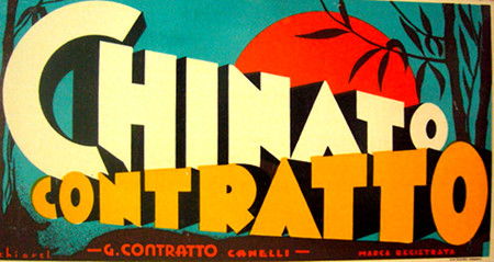 1930s Italian Art Deco Carton, Chinato Contratto Advertisement - Chiarel