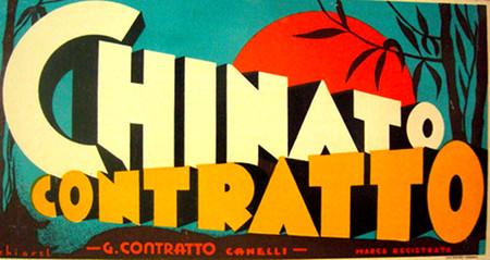 1930s Italian Art Deco Carton, Chinato Contratto Advertisement - Chiarel