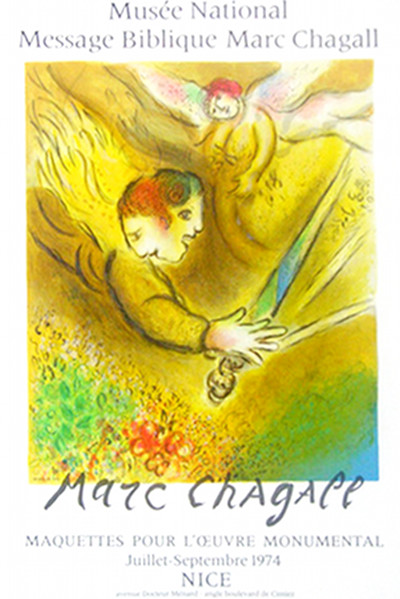 1974 Original French Poster, Message Biblique Maquette, Nice - Chagall